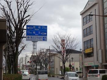 s_181215八日市03 (1).JPG