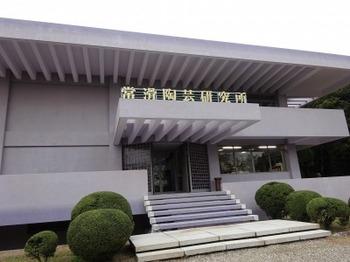 s_181223とこなめ陶の森陶芸研究所03.JPG