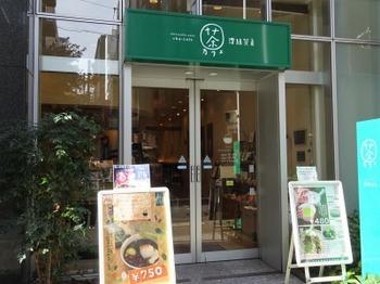 s_181225深緑茶房「お茶教室」02.JPG