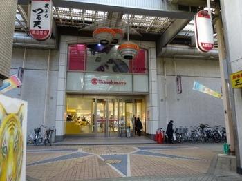 s_190103ぎふ歩き10、岐阜タカシマヤ南口.JPG
