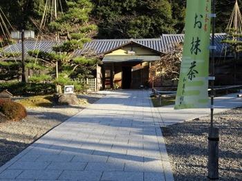 s_190104岐阜公園茶室03.JPG