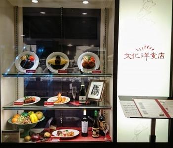 s_190116文化洋食店名鉄店04.JPG