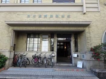 s_190117文化のみちあるき01、名古屋陶磁器会館.JPG