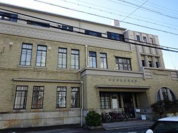 s_190117文化のみちあるき02、名古屋陶磁器会館.JPG