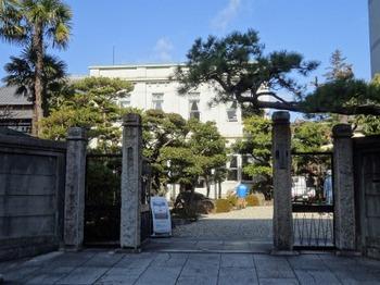 s_190117文化のみちあるき23、旧豊田佐助邸.JPG
