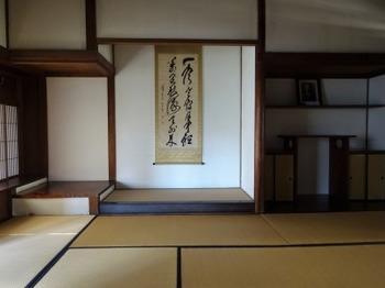 s_190117文化のみちあるき25、旧春田鉄次郎邸.JPG