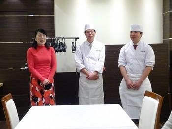 s_190123女将塾「愛される所作~緋色の会」02.JPG
