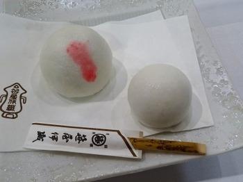 s_190123女将塾「愛される所作~緋色の会」17.JPG