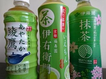 s_190129抹茶入り緑茶飲料01、綾鷹・伊右衛門・お~いお茶.JPG