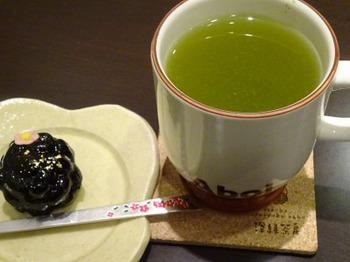 s_190129深緑茶房「お茶教室」10.JPG