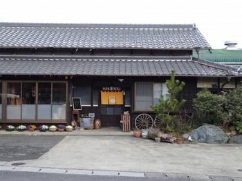 s_190201かぶせ茶カフェ01.JPG
