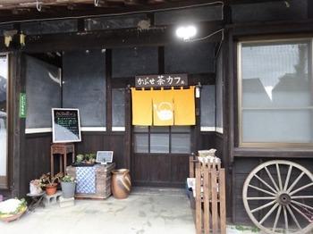 s_190201かぶせ茶カフェ02.JPG