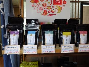 s_190201かぶせ茶カフェ14.JPG