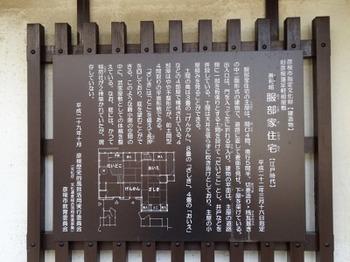 s_190202彦根めぐり14.JPG