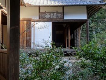 s_190202青岸寺06.JPG