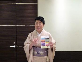 s_190206女将塾「愛される所作~梅紫色の会」04.JPG