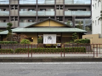 s_190209両口屋是清八事店01.JPG