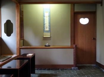 s_190209両口屋是清八事店08.JPG