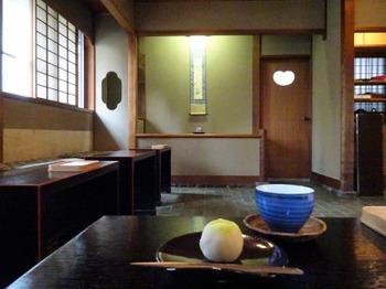 s_190209両口屋是清八事店11.JPG
