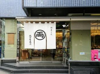s_190209両口屋是清栄店03.JPG