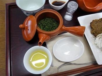 s_190212いび茶の里05.JPG