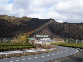 s_190212いび茶の里08、西美濃お茶街道.JPG
