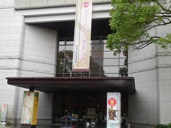 s_190228ぎふ歩き12、岐阜市博物館.JPG