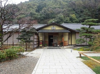 s_190228岐阜公園茶室「華松軒」05.JPG