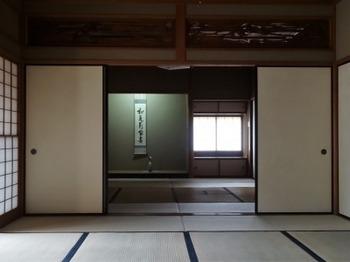 s_190228岐阜公園茶室「華松軒」07、広間席.JPG