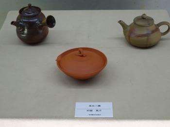 s_190316とこなめ陶の森12、村越風月「茶注三趣」.JPG