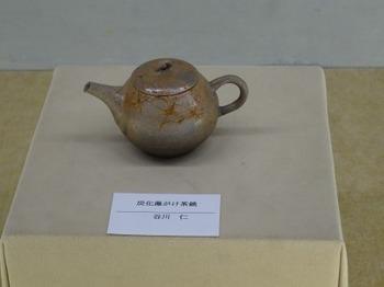 s_190316とこなめ陶の森16、炭化藻がけ茶銚(谷川仁).JPG