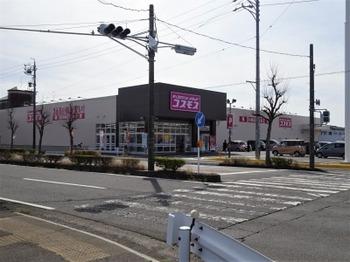 s_190318コスモス薮田西店02.JPG