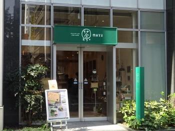 s_190327深緑茶房お茶教室02.JPG