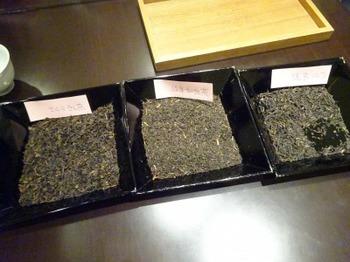 s_190327深緑茶房お茶教室05、ご当地和紅茶の飲み比べ.JPG