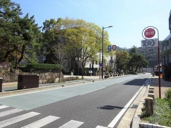 s_190405岐阜公園05、岐阜市歴史博物館.JPG