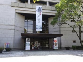 s_190405岐阜公園06.JPG