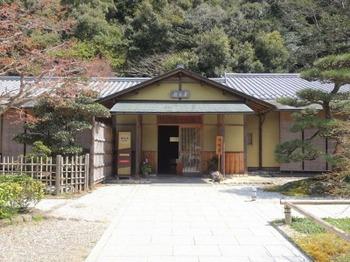 s_190405岐阜公園09、茶室「華松軒」.JPG