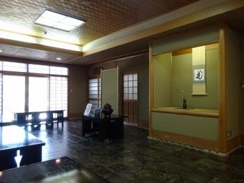 s_190405岐阜公園13、茶室「華松軒」立礼席.JPG
