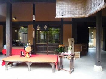 s_190419日本茶専門店はおと02.JPG
