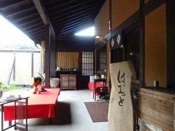 s_190419日本茶専門店はおと03.JPG