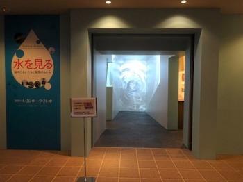 s_190426INAXライブミュージアム04.JPG