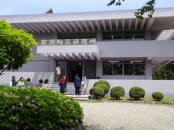 s_190428とこなめ陶の森11、陶芸研究所.JPG