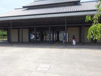 s_190530東海農政局「食品安全セミナー」06、名古屋能楽堂.JPG