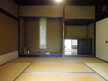 s_190611松阪あるき14、旧小津清左衛門家(表座敷).JPG