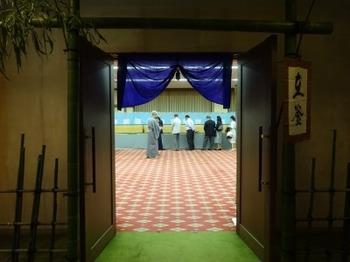 s_190716祇園祭献茶式「菓匠会協賛席」04.JPG