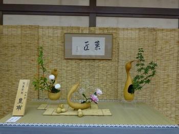 s_190716祇園祭献茶式「菓匠会協賛席」05.JPG
