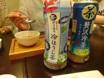 s_190723深緑茶房「お茶教室」02.JPG