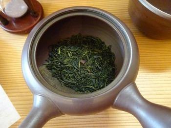 s_190801茶カフェ深緑茶房03.JPG