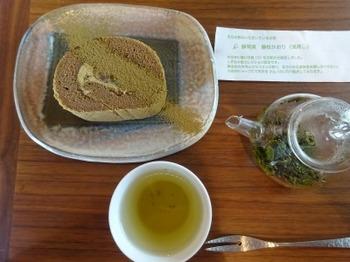s_190822お茶の間のおと04、藤枝かおり.JPG