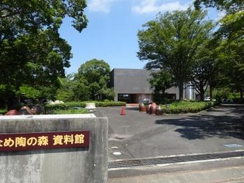 s_190824とこなめ陶の森資料館09.JPG